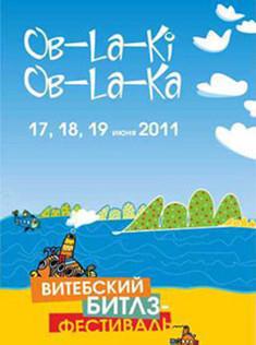 Ob-la-ki Ob-la-ka 2011