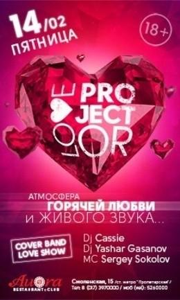 Love PROJECTor