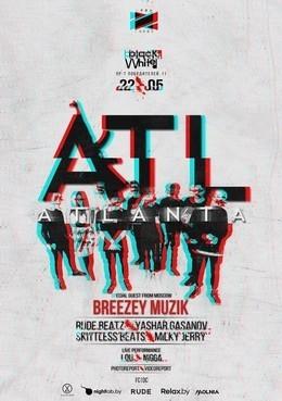 Проект «Atlanta»