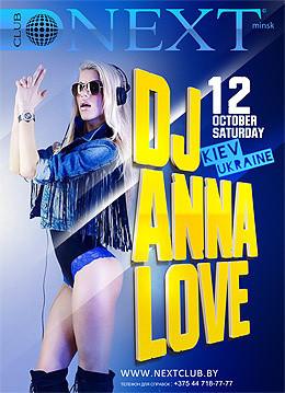 Dj Anna Love (Kiev)