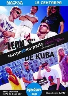 Матреshка Party