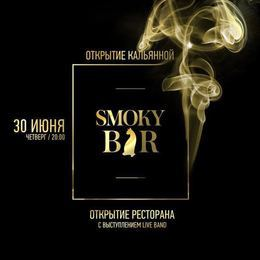 Grand Opening Smoky Bar 24h