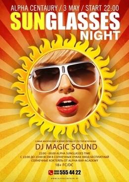 Sunglasses night