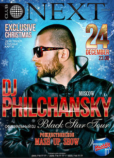 Exclusive Christmas: DJ Philchansky