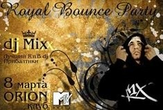Royal Bounce Party
