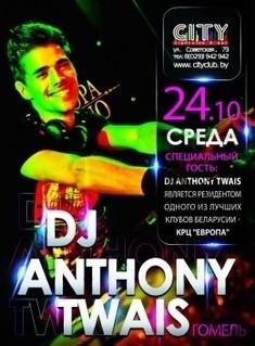 DJ Anthony Twais