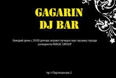 DJ-BAR