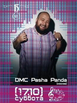 DMC Pasha Panda