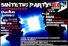 Suntetic party