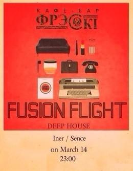 Fusion Flight