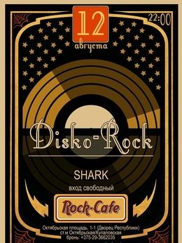 Рок-диско