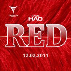 Тематическая вечеринка – RED(продолжение)