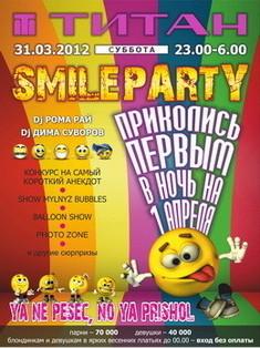 Smileparty