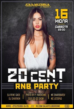 20 cent — RnB party