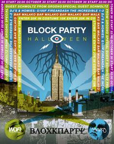 Block party halloween