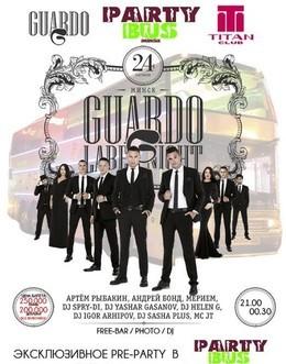 Pre-Party Guardo Label Night в Party BUS