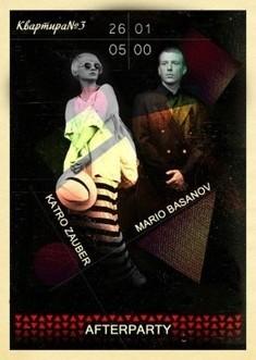 Afterparty Mario basanov & Katro Zauber