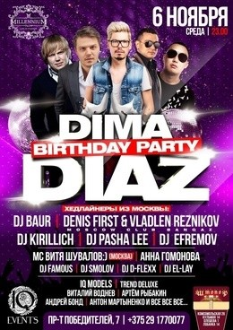 Dmitry Diaz Birthday Party