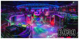 Ночная дискотека в клубе «База»