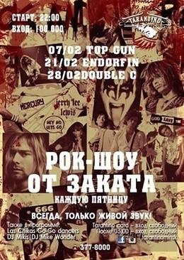 Live show «От заката..»