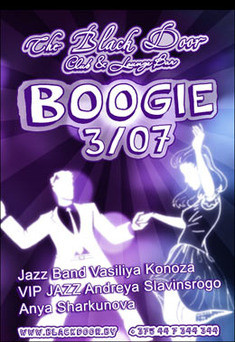 BOOGIE PARTY