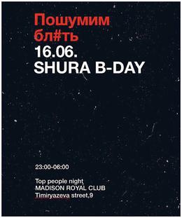 Shura Rapey B-Day