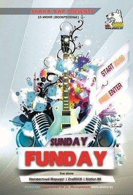 Sunday Funday (Живой звук)