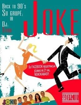 Группа Joke