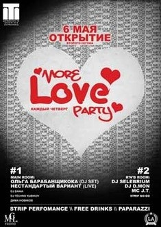 MORE LOVE PARTY!