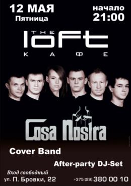 Концерт кавер-бэнда Cosa Nostra
