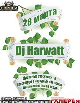 DJ Harwatt