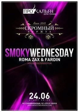Smoky Wednesday