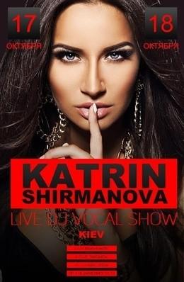 Vokal & Dj  Katrin Shirmanova UKRAINE Kiev