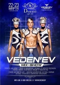 Veden`ev MiX-Show