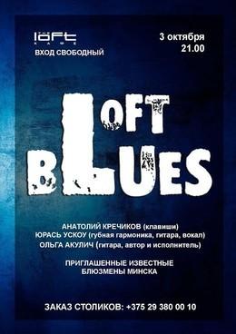 Loft Blues