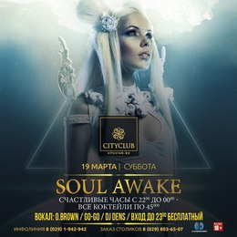 Soul awake