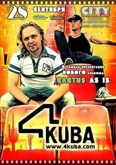 4KUBA