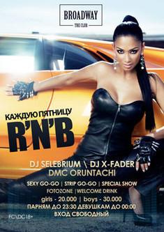 RnB Light (Вечеринка отменена)