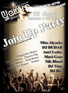 Join Up Party