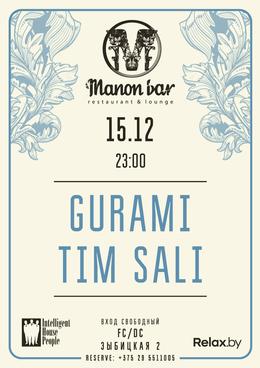 Gurami / Tim Sali