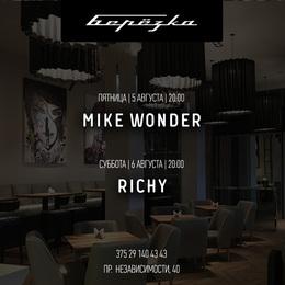 Mike Wonder & Richy