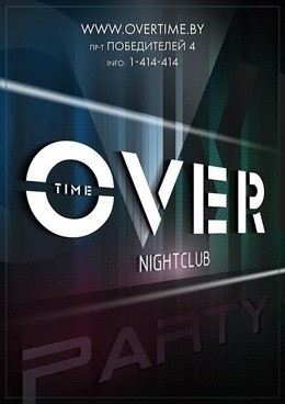 Overtime party