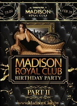 Madison Royal Club Birthday Party. Part 2