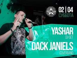DJ Yashar & Dack Janiels