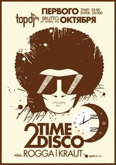Time 2 Disco