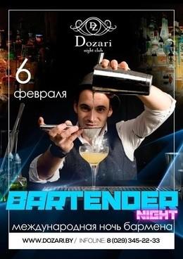 Bartender Night