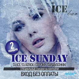 Ice Sundays