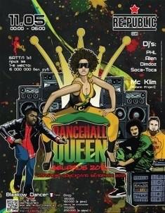 Dancehall Queen Belarus 2013