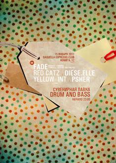 «Сувенирная Лавка Drum and Bass»