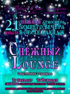 DJ Shelest - Снежный Lounge